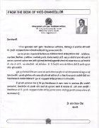 1.PDF sundar lal university.PDF yllabus - Page 5