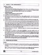 1.PDF sundar lal university.PDF yllabus - Page 7