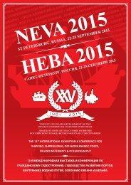 NEVA 2015 Catalogue