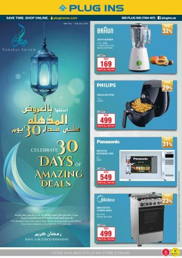PLUG INS Ramadan Offers Online Booklet 2017