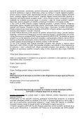 gradivo_za_23_sejo_obcinskega_sveta_obcine_sevnica_24052017 - Page 7