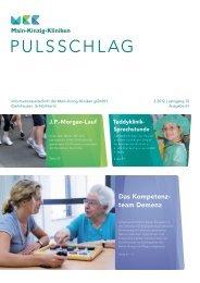TQ-Zertifikat - Main-Kinzig-Kliniken gGmbH
