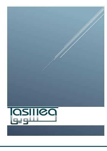 Tasweq_plinches_catalogue