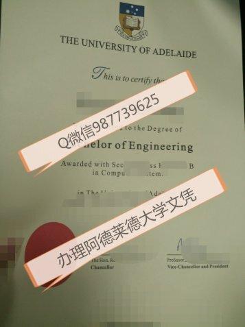 澳洲毕业证办理微信QQ987739625阿德莱德大学毕业证Adelaide成绩单阿大文凭回国证明学历认证The University of Adelaide