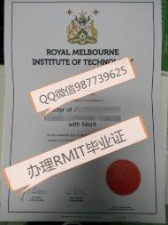 办毕业证澳洲文凭Q微987739625RMIT diploma学位学历认证成绩单教育部认证RMIT University