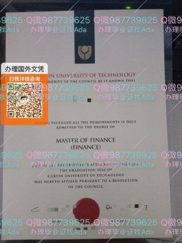 办理科廷大学文凭Q微信987739625制作澳洲毕业证科廷科技大学毕业证成绩单学历认证Curtin University of Technology