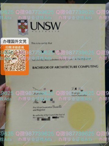 UNSW diploma微信987739625办理澳洲文凭新南威尔士大学毕业证成绩单学历认证The University of New South Wales