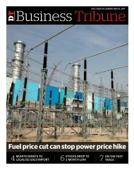Business Supplement Issue-14