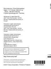 Sony SLT-A35K - SLT-A35K Consignes d'utilisation Russe