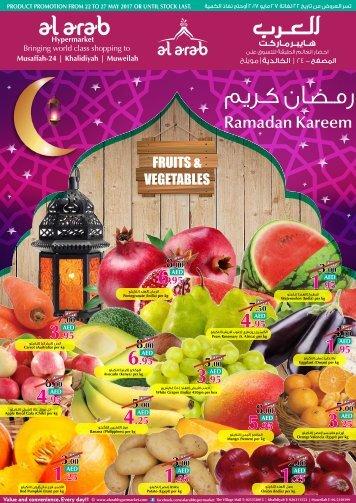 Ramadan-Fresh(1)