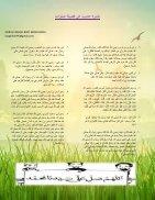 KUNTUM MAGAZINES - Page 6