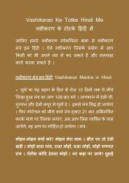 Mantra Pushpam Hindi Pdf