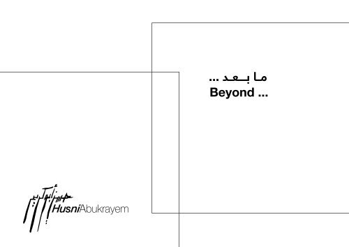 HA Printcopy Brochure Pages 30Apr17