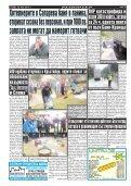 "Вестник ""Струма"", бр. 115, 22 май, понеделник - Page 2"