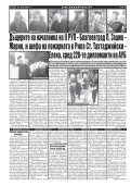 "Вестник ""Струма"", бр. 115, 22 май, понеделник - Page 6"
