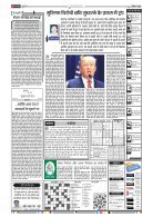 25-05-2017_All Pages - Page 4