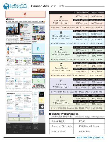 website_pricelist2017full