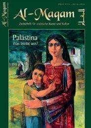 Palästina - Al-Maqam, Zeitschrift für arabische Kunst und Kultur