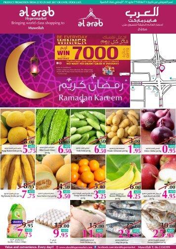 Ramadan-Muweilah-Flyer