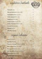Menu Sideris Family Taverna - Page 3