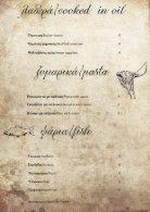 Menu Sideris Family Taverna - Page 4