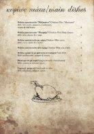 Menu Sideris Family Taverna - Page 6