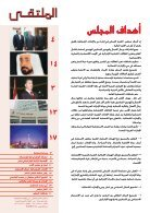 Al-Multaka-April10.pdf - Page 3