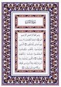 Arabic Quran - Page 2