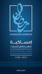 AH0028 - Ramadan 2017 - Imsakiyat_Dammam