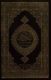 Mandar Indonnesia translation of the Quran with Arabic