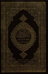 Mandar Indonnesia translation of the Quran with Arabic