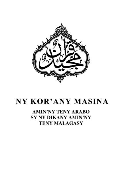 Malagasy translation of the Quran with Arabic