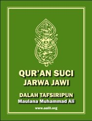 Javanese translation of the Quran with Arabic