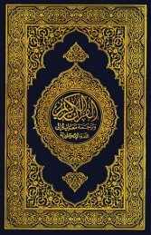 English translation of the Quran  with Arabic (v4)