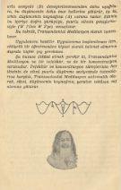 Bilim Araştırma Grubu - Meditasyon - Page 7