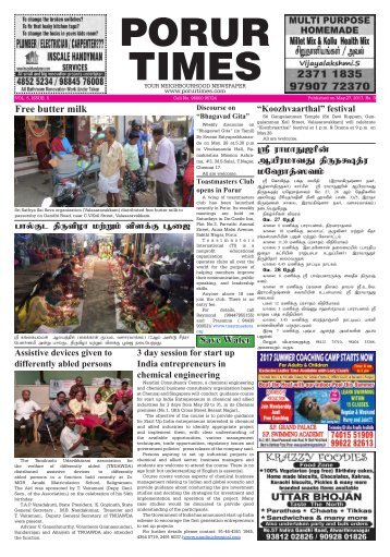 PorurTimes May.27