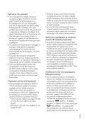 Sony HDR-CX116E - HDR-CX116E Consignes d'utilisation Grec - Page 3