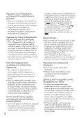 Sony HDR-CX116E - HDR-CX116E Consignes d'utilisation Grec - Page 4