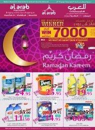 Al-Arab-Ramadan-2_F