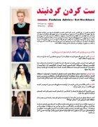 ZIP Magazine - Page 2