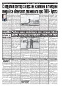 "Вестник ""Струма"", бр. 120 - Page 7"