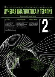 2(1) 2010 - Санкт-Петербургский городской Центр СПИД