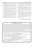 2(1) 2010 - Санкт-Петербургский городской Центр СПИД - Page 7