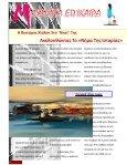 magazhn 9 - Page 4