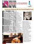 magazhn 9 - Page 6