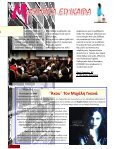 magazhn 9 - Page 7