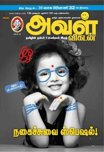 Vikatan Magazine Pdf