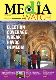 ELECTION COVERAGE WREAK HAVOC IN MEDIA - MCT