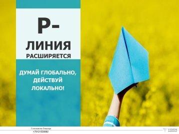 российских прдуктов