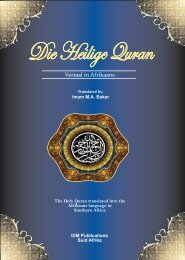 Afrikaanse translation of the Quran